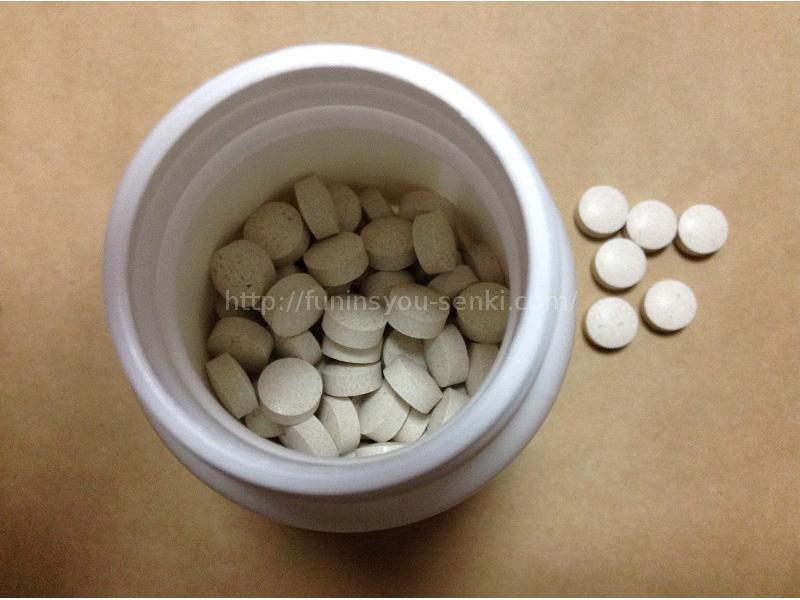 ベルタ葉酸サプリ写真5