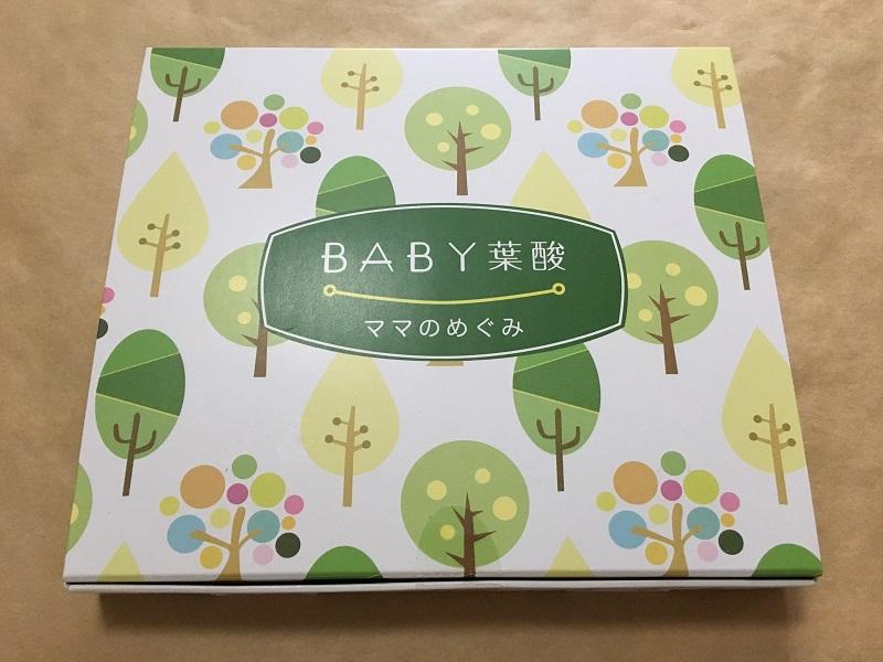 BABY葉酸パッケージ画像