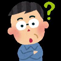男性不妊症における乏精子症の原因や治療方法!漢方で改善するの?