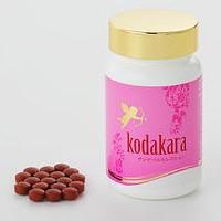 妊活サプリkodakaraの口コミや効果をまとめて紹介!