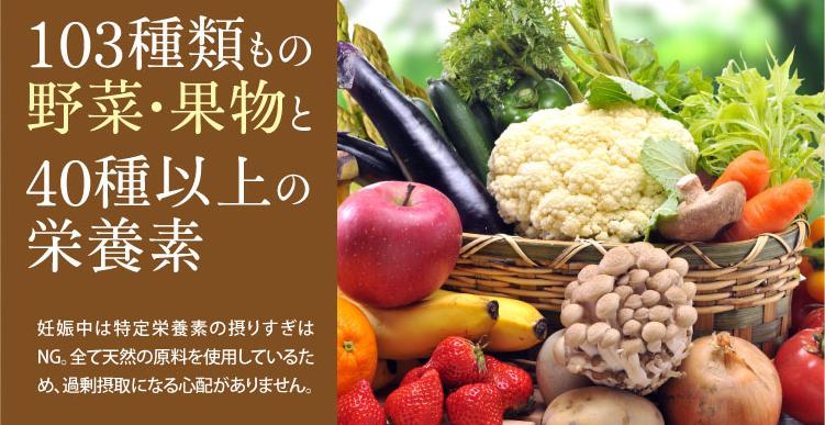 オーガニックレーベル野菜と果物