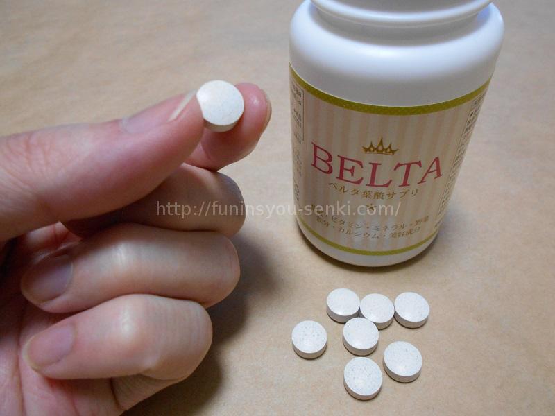 ベルタ葉酸サプリ写真2