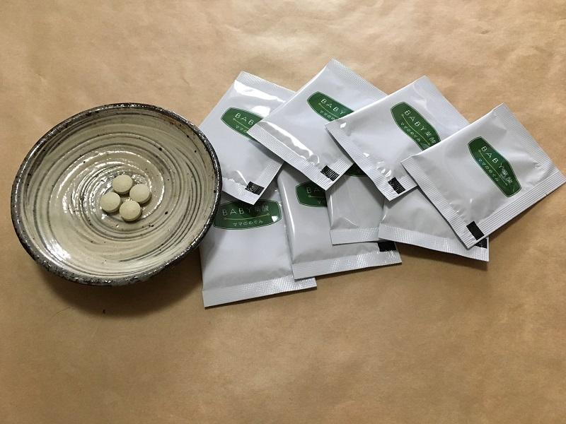 BABY葉酸サプリサイズ